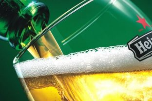heineken draft cold beer 1280x500